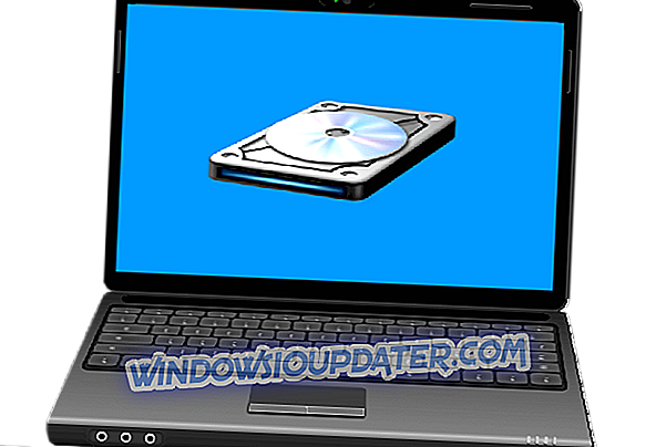 Fix: оптичното устройство на лаптопа не работи
