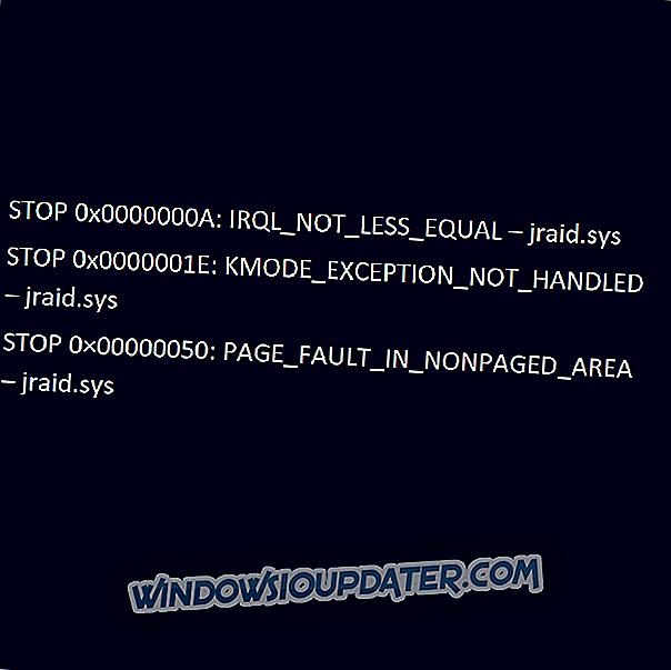 Jraid.sys: Τι είναι, συχνά σφάλματα και πώς να τα διορθώσετε