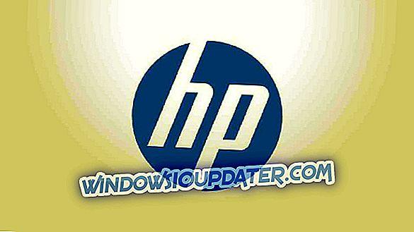 Τι να κάνετε εάν ο εκτυπωτής HP δεν μπορεί να εκτυπώσει