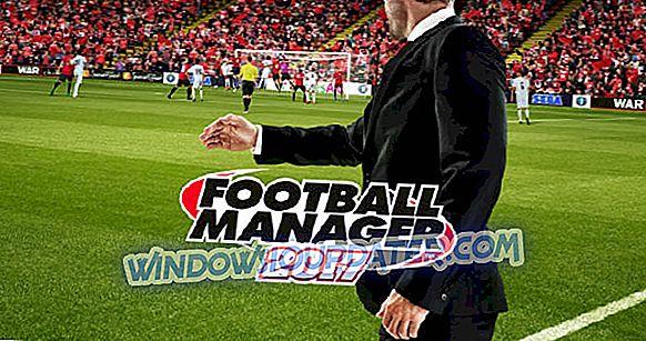 Ποδόσφαιρο Manager 17 ποσοστό τραυματισμού είναι μη ρεαλιστικό, δίνει πονοκεφάλους στους παίκτες