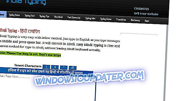Ke stažení Indie Typing Software