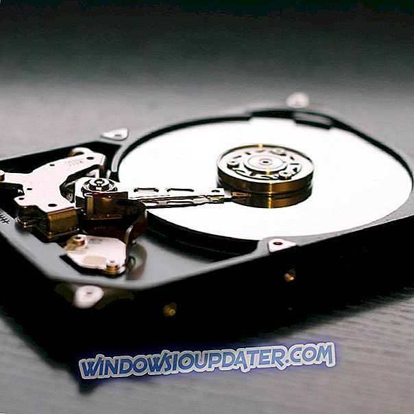 इन समाधानों के साथ फ़ाइल या निर्देशिका दूषित त्रुटि है