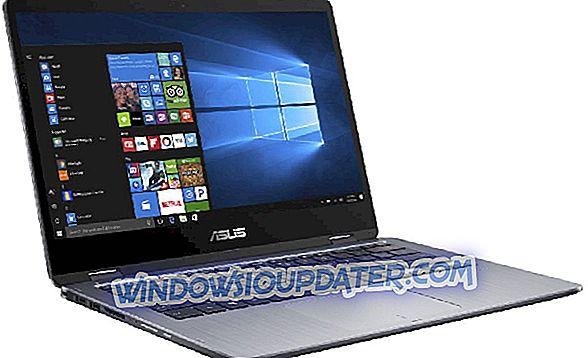 फिक्स: ASUS लैपटॉप पर डीवीडी प्ले नहीं किया जाएगा