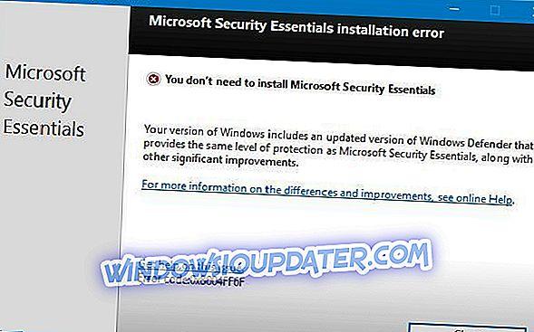 قم بتنزيل Microsoft Security Essentials وتثبيته على نظام