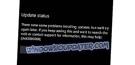 Поправи: Виндовс 10 еррор упдате 0к80080008
